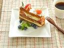 白い食器 クロススクエアー16.1cmホワイトレベル2【美濃焼/食器/訳あり/アウトレット/皿/ケーキ皿/スクエアー/四角】