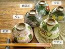 和食器 九谷風手書き茶碗【美濃焼/食器/訳あり/アウトレット/通販/器/お茶碗】