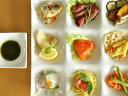 白い食器 kowake 9つ仕切り皿 ホワイトレベル2【美濃焼/食器/訳あり/通販/器/アウトレット込み/仕切り皿/こわけ/コワケ】