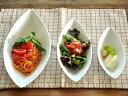 【送料無料】白い食器 スリーサイズNewイタリアンリーフディッシュ(ロゴ入り)6枚セット ホワイトレベル2