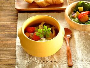 食器 スープボウル おしゃれ 日本製 シチュー皿 グラタン皿 直火 アウトレット カフェ風 (パンプキンイエロー)オニオンスープグラタン