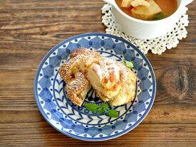 食器 取り皿 おしゃれ 中皿 美濃焼 プレート パン皿 丸皿 アウトレット カフェ風 ブルーアラビアン16.7cm皿