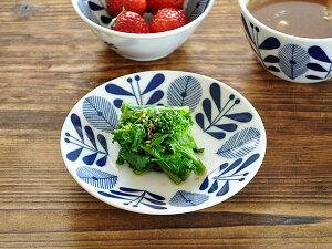 食器 小皿 おしゃれ 北欧 美濃焼 軽い プレート 薬味皿 醤油皿 漬物皿 アウトレット カフェ風 軽量オーランド13.5皿