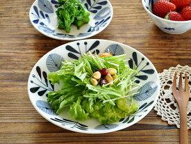 食器 取り皿 おしゃれ 北欧 中皿 軽い 美濃焼 プレート 丸皿 アウトレット カフェ風 軽量オーランド18.0皿