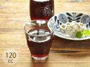 食器 グラス おしゃれ タンブラー 耐熱ガラス カップ デュラレックス DURALEX カフェ風 (120cc)ピカルディー