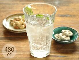 食器 グラス おしゃれ タンブラー 耐熱ガラス デュラレックス DURALEX カフェ風 (480cc)ピカルディー