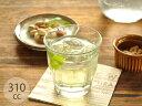 食器 グラス おしゃれ タンブラー 耐熱ガラス カップ デュラレックス DURALEX カフェ風 (310cc)ピカルディー