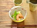 和食器 黄彩小花4.0小鉢【美濃焼/食器/訳あり/アウトレット込み/通販/器/小付け/小鉢】