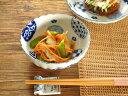 和食器 藍丸紋菊形4.5鉢【美濃焼/食器/訳あり/アウトレット込み/通販/器/中鉢】