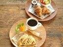 食器 トレー 木製 おしゃれ トレイ お盆 配膳 丸型 アウトレット カフェ風 丸トレイ25.2cm