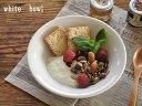 白い食器 ニューボンオートミール ホワイトレベル5【美濃焼/食器/訳あり/アウトレット込み/オートミール/中鉢/ボウル】