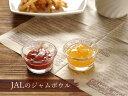 ガラス食器 JALのジャムボウル20cc【日本製/食器/訳あり/アウトレット込み/通販/器/ボウル/小鉢/カフェ風/cafe風】