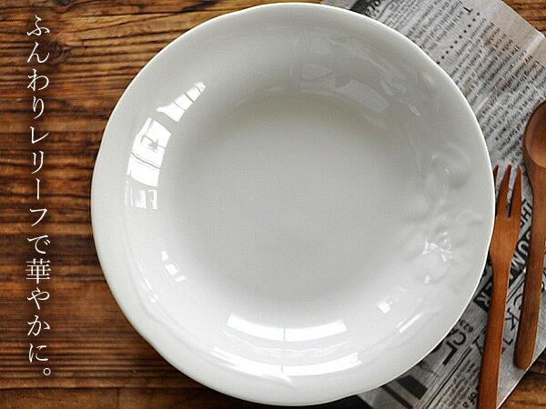 白い食器 フラワーレリーフスープ&パスタ皿 ホワイトレベル2【美濃焼/食器/訳あり/通販/器/アウトレット込み/スープ皿/パスタ皿/深皿/カフェ風/cafe風】