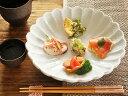 白い食器 菊形高台大皿 ホワイトレベル1【美濃焼/食器/訳あり/アウトレット込み/大鉢/盛り鉢/菊型/花/和食器】