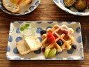 和食器 林檎長角皿【美濃焼/食器/訳あり/アウトレット込み/通販/器/焼き物皿/りんご/リンゴ】