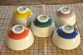 食器 茶碗 おしゃれ 和食器 モダン ご飯茶碗 美濃焼 子供食器 こども アウトレット カフェ風 カラーボーダー子供茶碗