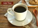 白い食器 ベーシックコーヒーカップ&ソーサー ホワイトレベル2【美濃焼/食器/訳あり/アウトレット込み/通販/器/カップ/ソーサー/CS/C&S】