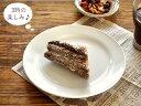白い食器 19.9cmケーキ皿 ホワイトレベル3【美濃焼/食器/訳あり/アウトレット込み/通販/取り皿/丸皿//カフェ風/cafe…