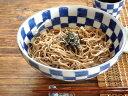 和食器 市松模様麺鉢【美濃焼/食器/訳あり/アウトレット込み/通販/器/丼ぶり/盛鉢/軽量】