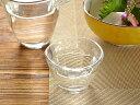 ガラス食器 Tebineri吟醸【P-6614/日本製/食器/通販/ガラス/てびねり/Natural Object/冷酒ぐい呑み/お猪口/千代口/日…