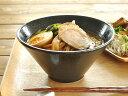 食器 ラーメン どんぶり おしゃれ 和食器 モダン ラーメン鉢 美濃焼 アウトレット カフェ風 (950cc)スリムモダンラーメン丼