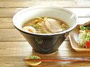 食器 ラーメン どんぶり おしゃれ 和食器 モダン ラーメン鉢 美濃焼 アウトレット カフェ風 (1300cc)スリムモダンラ…