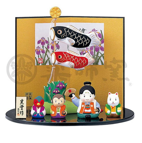 【5618】●五月人形●錦彩鯉のぼり飾り(桃太郎)【20%OFF/瀬戸焼/置物/通販/五月人形/5月/こどもの日/端午の節句】