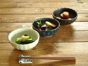 食器 小鉢 おしゃれ 和食器 モダン 美濃焼 ボウル 小付け アウトレット カフェ風 菊形4.0小鉢