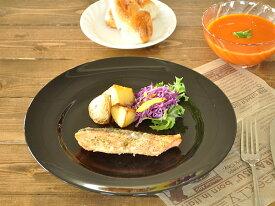 洋食器ブラックシリーズ<26.3cm>【食器%OFF・アウトレット込み・皿・パスタ皿・ディナー】