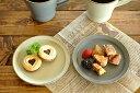 食器 小皿 おしゃれ プレート中皿 リム皿 アースカラー アウトレット カフェ風 エッジライン14.0cmプレート(SS)