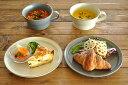 食器 取り皿 おしゃれ 中皿 プレート ケーキ皿 丸皿 グレー アウトレット カフェ風 エッジライン20.2cmプレート(M)