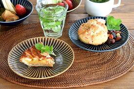 食器 取り皿 おしゃれ 中皿 美濃焼 プレート ケーキ皿 丸皿 ライン おかず皿 アウトレット カフェ風 LINE16.2cmプレート