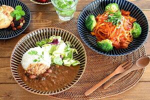 食器 カレー皿 パスタ皿 おしゃれ 美濃焼 深皿 大皿 ライン アウトレット カフェ風 LINEカレー&パスタボウル