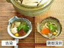 食器 とんすい おしゃれ 和食器 モダン 瀬戸焼 取り鉢 取り皿 鍋用小物 ふぐ アウトレット カフェ風 フグのとんすい