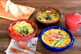 食器 グラタン皿 おしゃれ 丸型 手付き ドリア アウトレット カフェ風 ギャザーラウンドグラタン