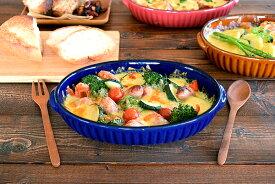 食器 グラタン皿 おしゃれ オーバル 楕円型 手付き アウトレット カフェ風 ギャザーオーバルグラタン(L)