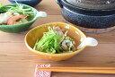 食器 とんすい おしゃれ 和食器 モダン 瀬戸焼 取り鉢 取り皿 鍋用小物 アウトレット カフェ風 3色の手付きとんすい
