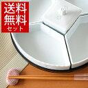 【送料無料セット】和食器 有田焼の青白磁オードブルセット【有田焼/食器/訳あり/通販/器/アウトレット込み/オードブ…