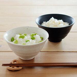 おしゃれ 茶碗 白山陶器・平茶碗 ごはんが美味しい!人気の器
