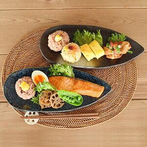 食器 長皿 おしゃれ 和食器 モダン 焼き物皿 美濃焼 さんま皿 秋刀魚皿 アウトレット カフェ風 しずくのサンマ皿