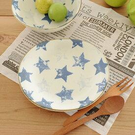 食器 取り皿 おしゃれ 中皿 美濃焼 プレート 銘々皿 深皿 オーバル 楕円 アウトレット カフェ風 NOVA楕円取り皿