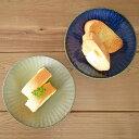 食器 取り皿 おしゃれ 和食器 モダン 中皿 軽い 美濃焼 アウトレット カフェ風 軽量窯変釉十草レリーフ5.0皿