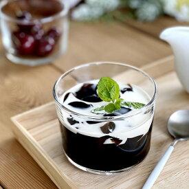 食器 小鉢 おしゃれ ボウル スタック 耐熱ガラス Bormioli Rocco ボルミオリロッコ アウトレット カフェ風 ボデガ210cc