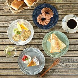 食器 取り皿 おしゃれ モダン 中皿 美濃焼 プレート ケーキ皿 アウトレット カフェ風 しのぎ十草18.5cmプレート