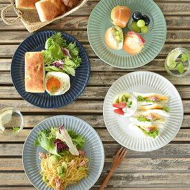 食器 大皿 おしゃれ パスタ皿 モダン 美濃焼 プレート 丸皿 アウトレット カフェ風 しのぎ十草23.3cmプレート