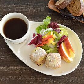食器 ランチプレート おしゃれ 仕切り皿 美濃焼 変形皿 アウトレット カフェ風 白 業務用ニューボンモーニングトレイ