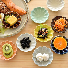 食器 小皿 おしゃれ 和食器 モダン 美濃焼 花型 花形 薬味皿 醤油皿 漬物皿 アウトレット カフェ風 9色菊形小皿