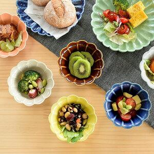 食器 小鉢 おしゃれ 和食器 モダン 美濃焼 花型 花形 ボウル 小付け アウトレット カフェ風 9色菊形小鉢