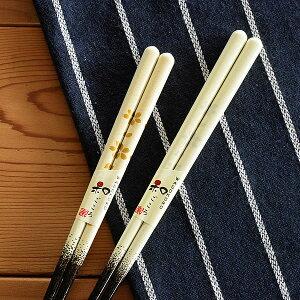 食器 箸 おしゃれ 日本製 カトラリー おはし カフェ風 さくら 桜大路箸