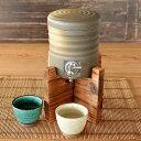 食器 焼酎サーバー おしゃれ 日本製 モダン 美濃焼 焼酎サーバー